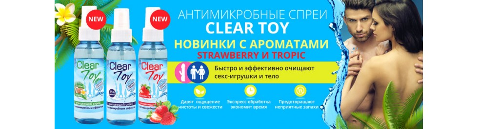 CLEAR TOY